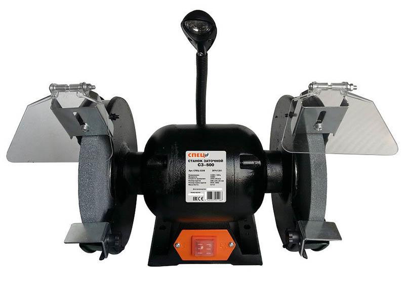 Электроточило Спец СЗ-500 500W 3258