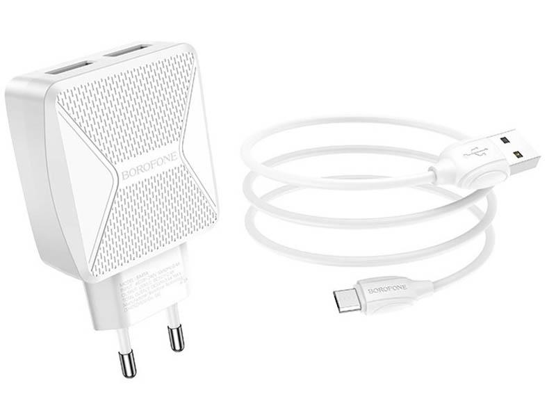 Зарядное устройство Borofone BA45A Max Power 2xUSB - MicroUSB 2.4A White УТ000021839