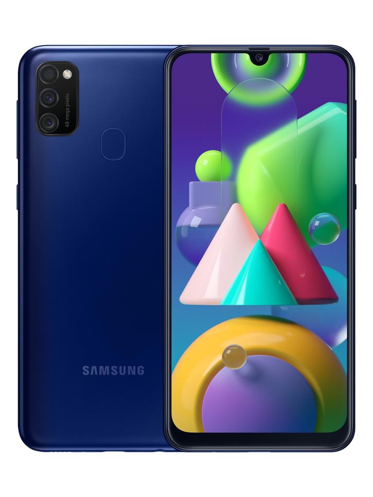 Сотовый телефон Samsung SM-M215F Galaxy M21 4Gb/64Gb Blue & Wireless Headphones Выгодный набор + серт. 200Р!!!