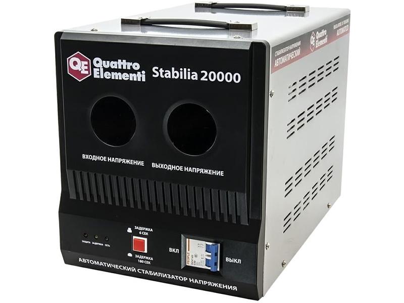 Стабилизатор Quattro Elementi Stabilia 20000 241-505