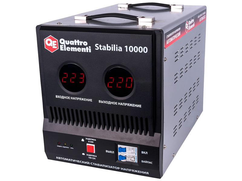 Стабилизатор Quattro Elementi Stabilia 10000 772-104