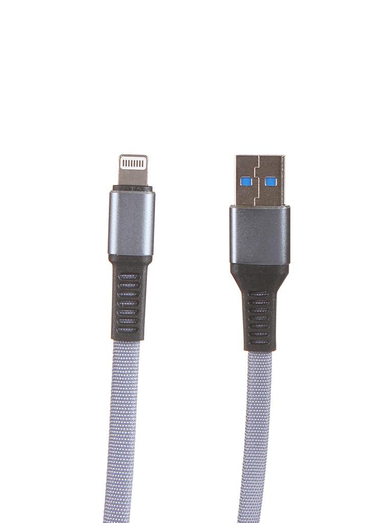 Фото - Аксессуар Maverick Textile & Metall C3 USB - Lightning 1.2m Grey ПSELAEP1820 аксессуар wiwu st02 pro lightning lightning 3 5mm aux adapter grey 6957815510788