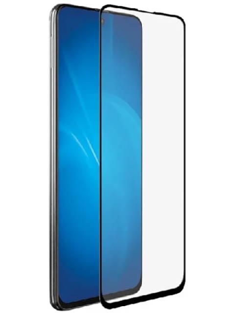 Защитное стекло Zibelino для Samsung M31S (M317F) 5D Black ZTG-5D-SAM-M31S-BLK