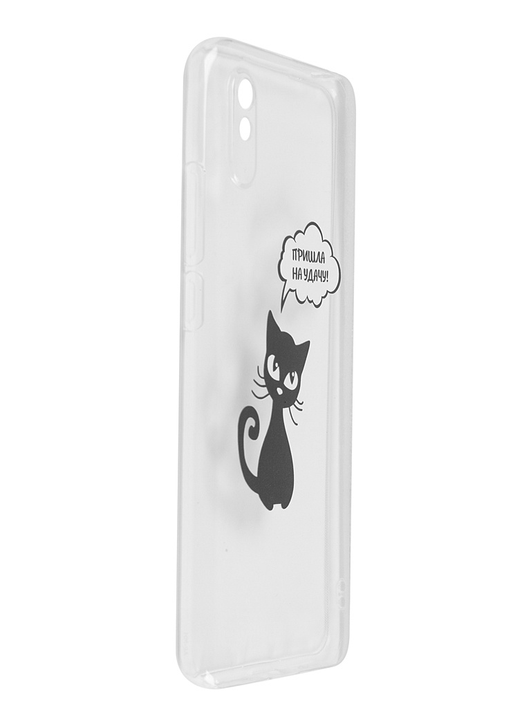 Чехол Zibelino для Xiaomi Redmi 9A Art Transparent Cat For Good Luck ZUTCA-XIA-RDM-9A-WH-LUCKY-CAT