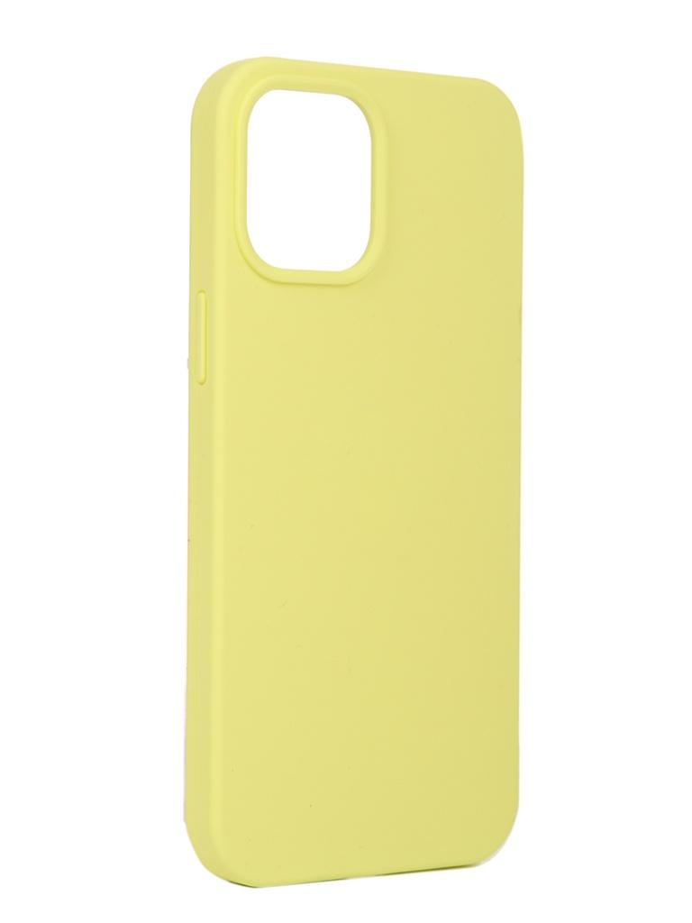 Чехол Innovation для APPLE iPhone 12 Pro Max Silicone Soft Inside Yellow 18033