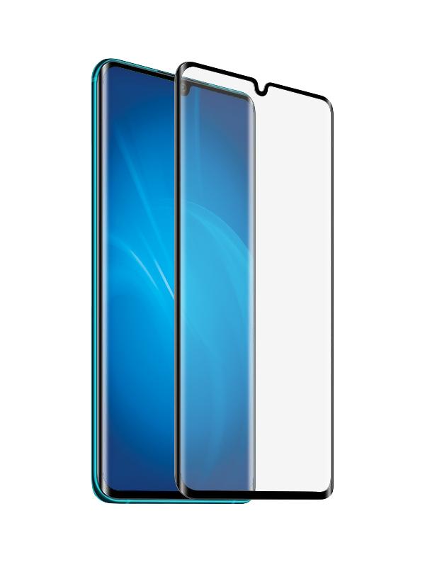 Защитное стекло Ainy для Xiaomi Mi10 Lite Full Screen Cover 0.25mm Black AF-X1829A