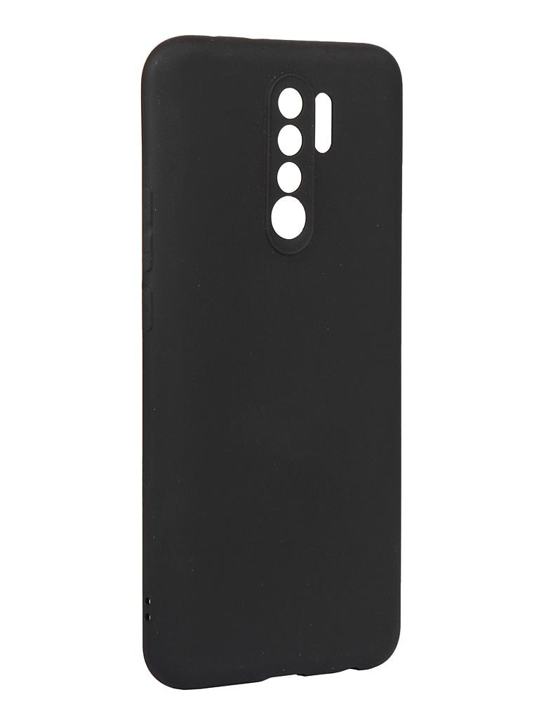 Чехол Svekla для Xiaomi Redmi 9 Black SV-XIR9-MBL