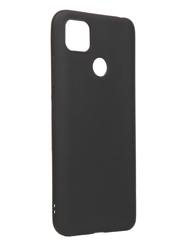 Чехол Svekla для Xiaomi Redmi 9С Silicone Black SV-XIR9C-MBL