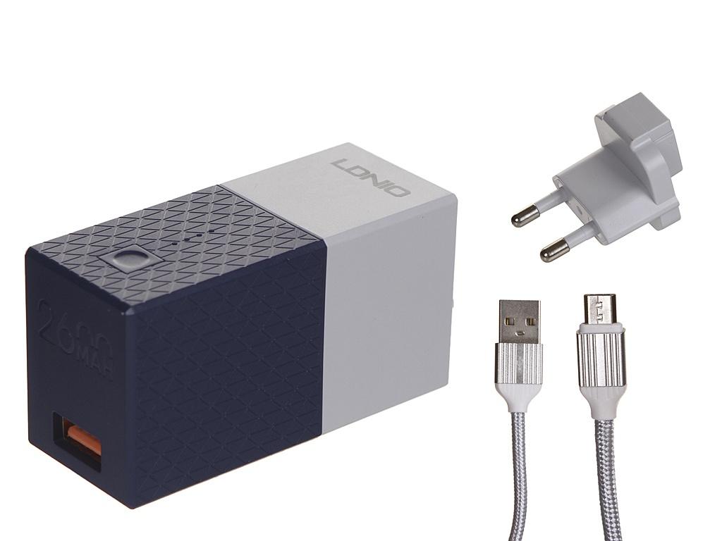 Зарядное устройство Ldnio PA307 + Power Bank 2600mAh 1A 5W LD_B4338