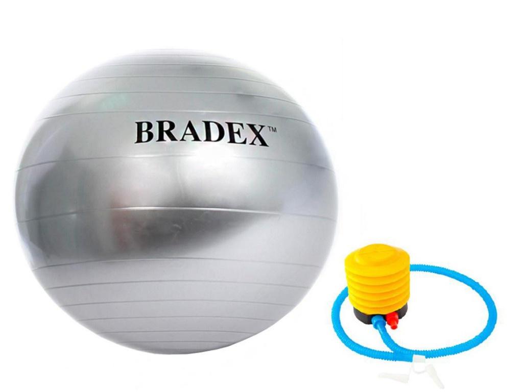 Мяч Bradex Фитбол-85 SF 0354