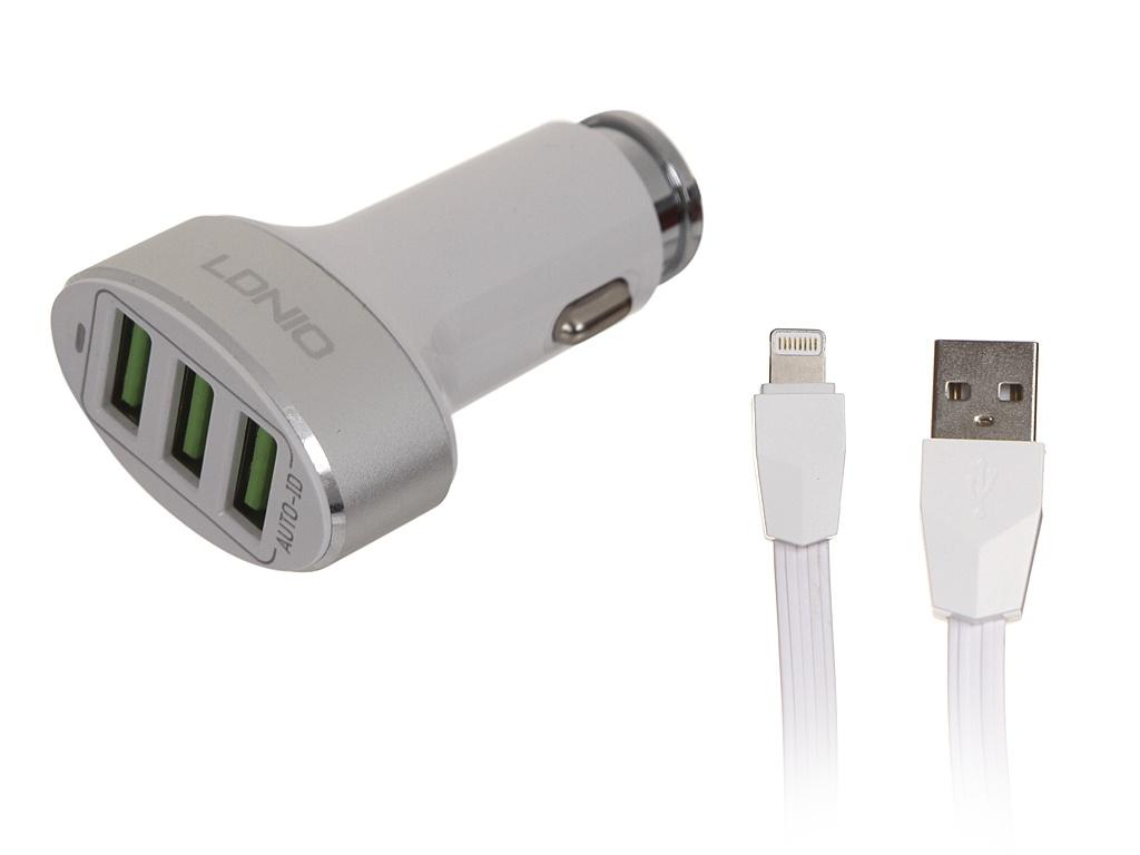 Зарядное устройство Ldnio C501 3xUSB + Lightning 5.1A White LD_B4429