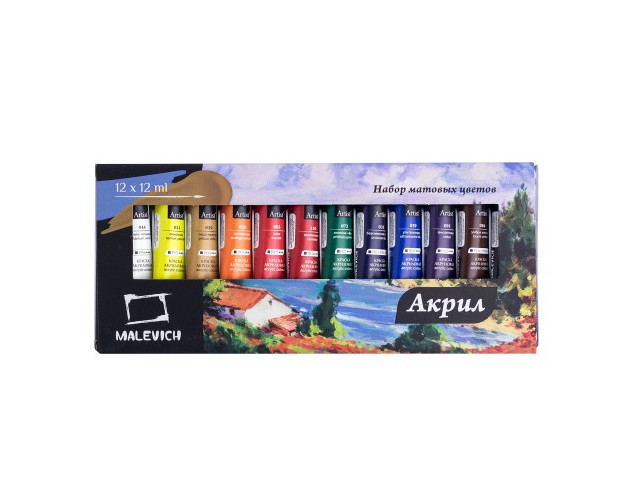 Набор акриловых красок Малевичъ 12 цветов по 12ml 612006
