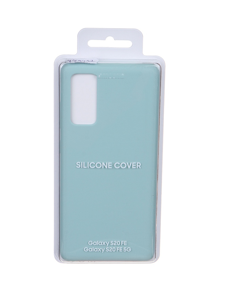 Чехол для Samsung Galaxy S20 FE Silicone Cover Mint EF-PG780TMEGRU