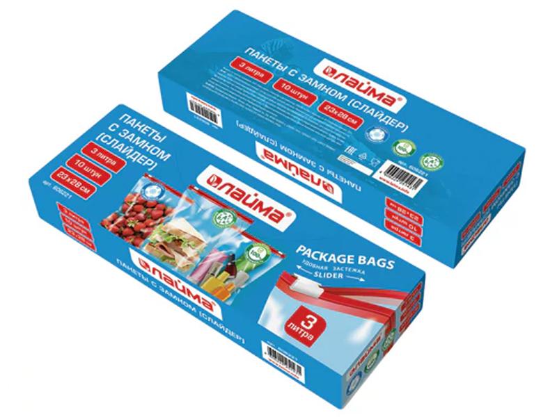 Пакеты с замком-застежкой Лайма 10шт 606221