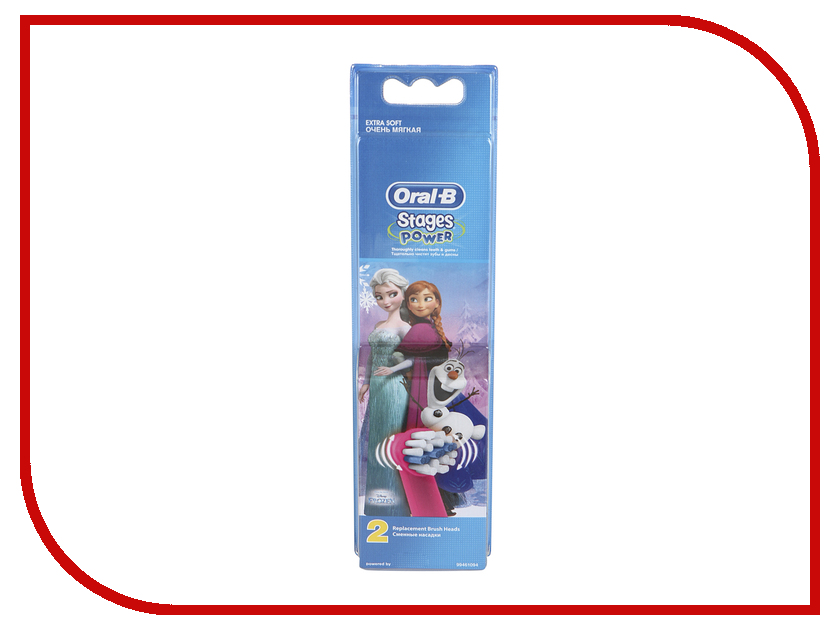 Сменные насадки Braun Oral-B Stages Power EB10K / EB10-2 Kids Disney Холодное сердце delta gfb0912ehg 9250 92x92x50mm 12v 2 10a double ball bearing double motor double fan leaves high speed server cooling fan page 2
