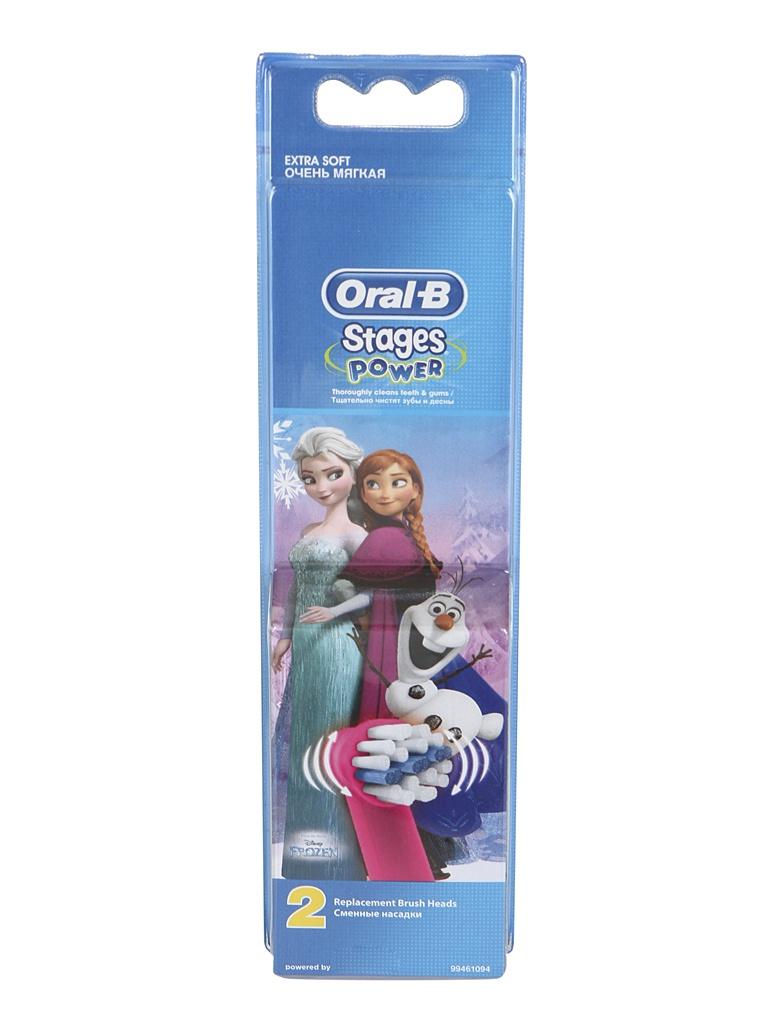 Сменные насадки Braun Oral-B Stages Power EB10K / EB10-2 Kids Disney Холодное сердце