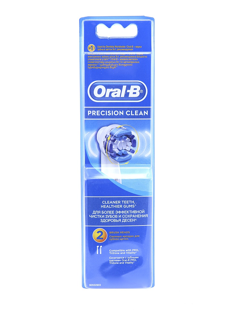 Сменные насадки Braun Oral-B Precision Clean EB20-2 сменные насадки braun oral b precision clean eb20 2