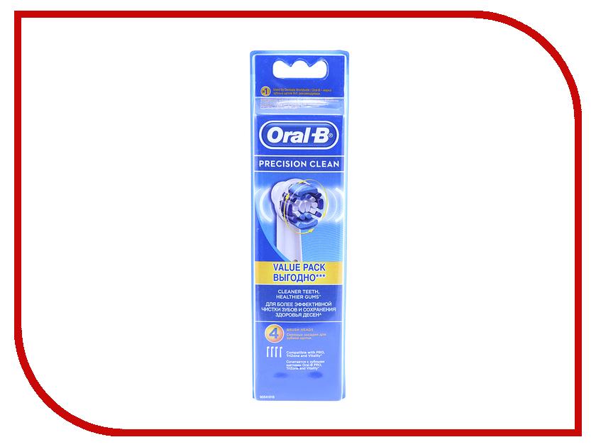 Сменная насадка Braun Oral-B Precision Clean EB20-4
