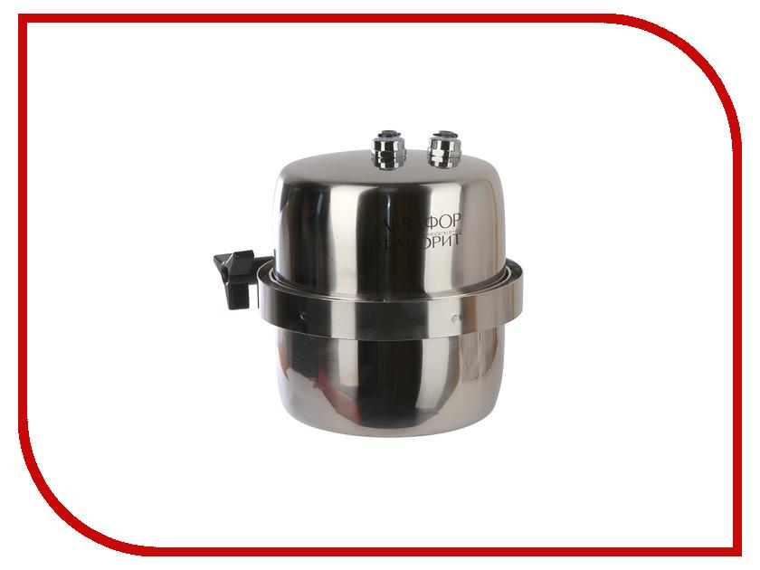 Фильтр для воды Аквафор В150 Фаворит фильтр стационарный аквафор фаворит в150 многоступ исп 5