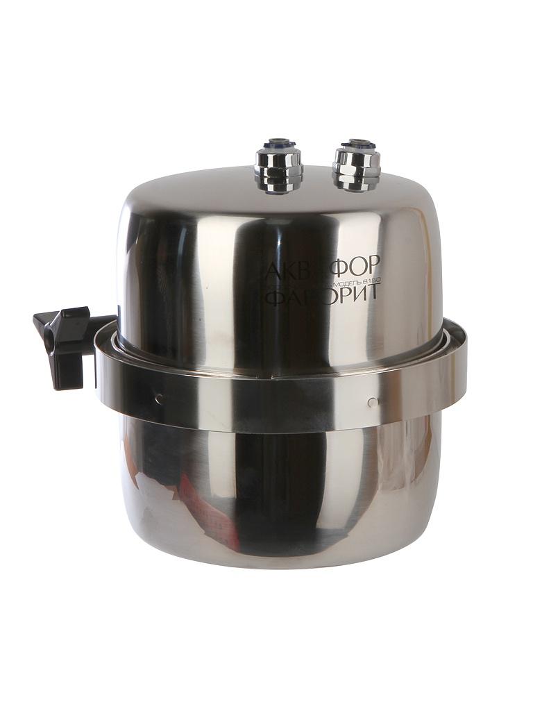 Фильтр для воды Аквафор В150 Фаворит