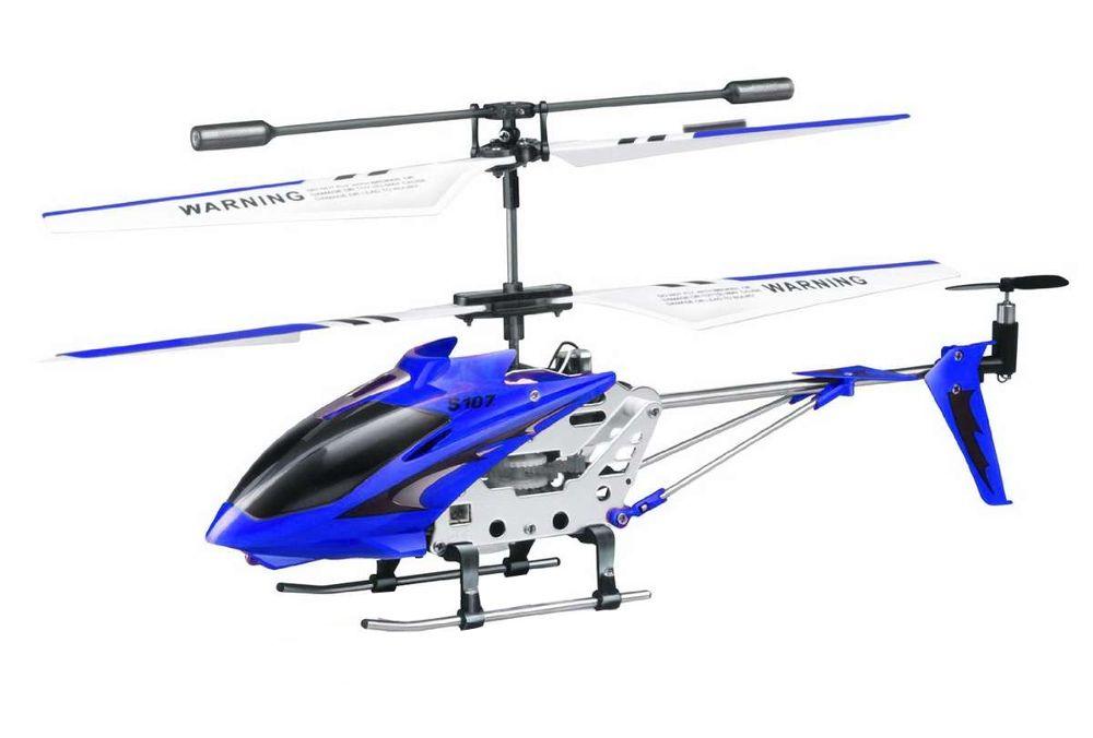 Игрушка Syma S-107G Blue