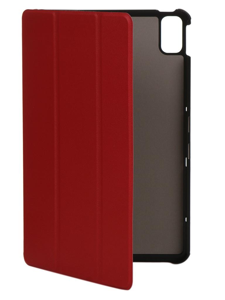 Чехол Zibelino для Huawei MatePad / Honor Pad V6 10.4 Tablet Red ZT-HUW-MP-10.4-RED