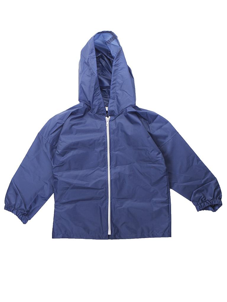 Куртка-ветровка детская Русский дождевик Промо рост 104-116cm Blue