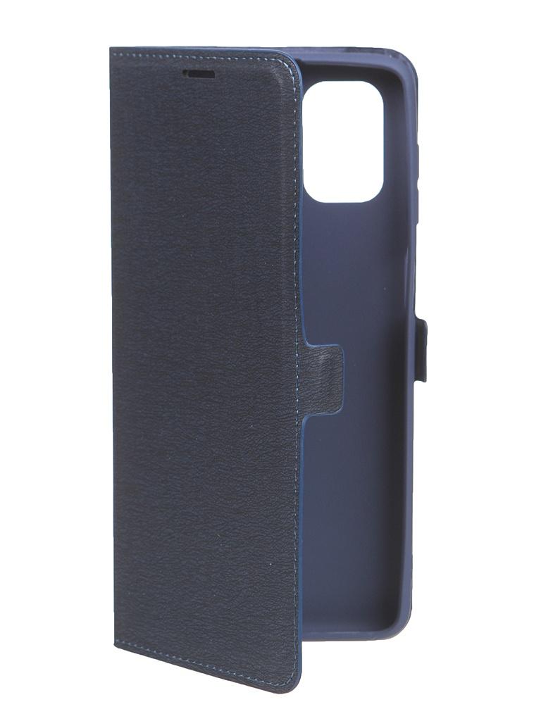 Чехол Krutoff для Samsung Galaxy M51 M515 Blue 10504