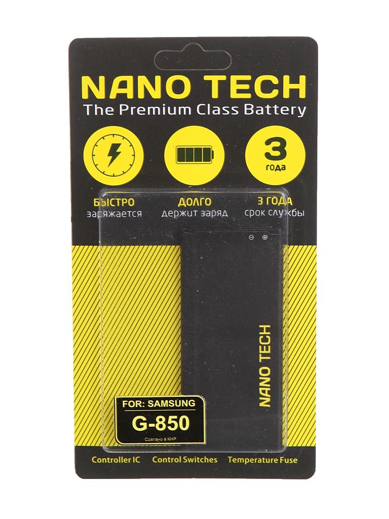 Аккумулятор Nano Original Battery для Samsung SM-G850F Galaxy Alpha S 1860mAh EB-BG850BBE