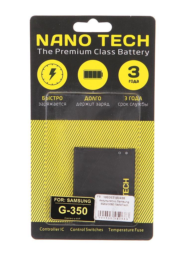 Аккумулятор Nano Original Battery для Samsung SM-G350E Galaxy Star / GT-i8262 Core 1800mAh B150AE