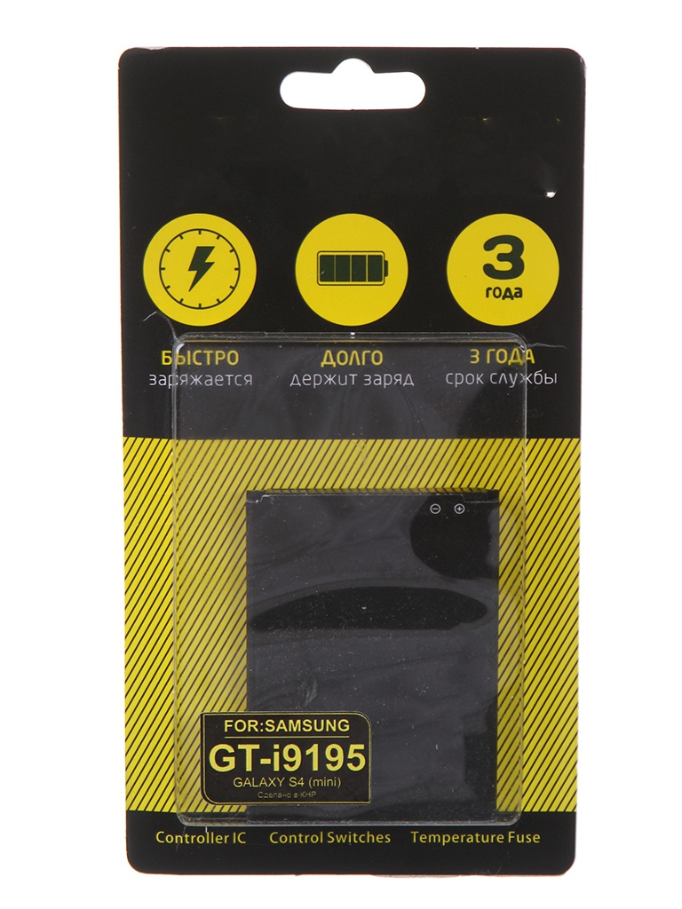 Аккумулятор Nano Original Battery для Samsung GT-i9195 Galaxy S4 Mini 1700mAh 4-х контактный B500AE