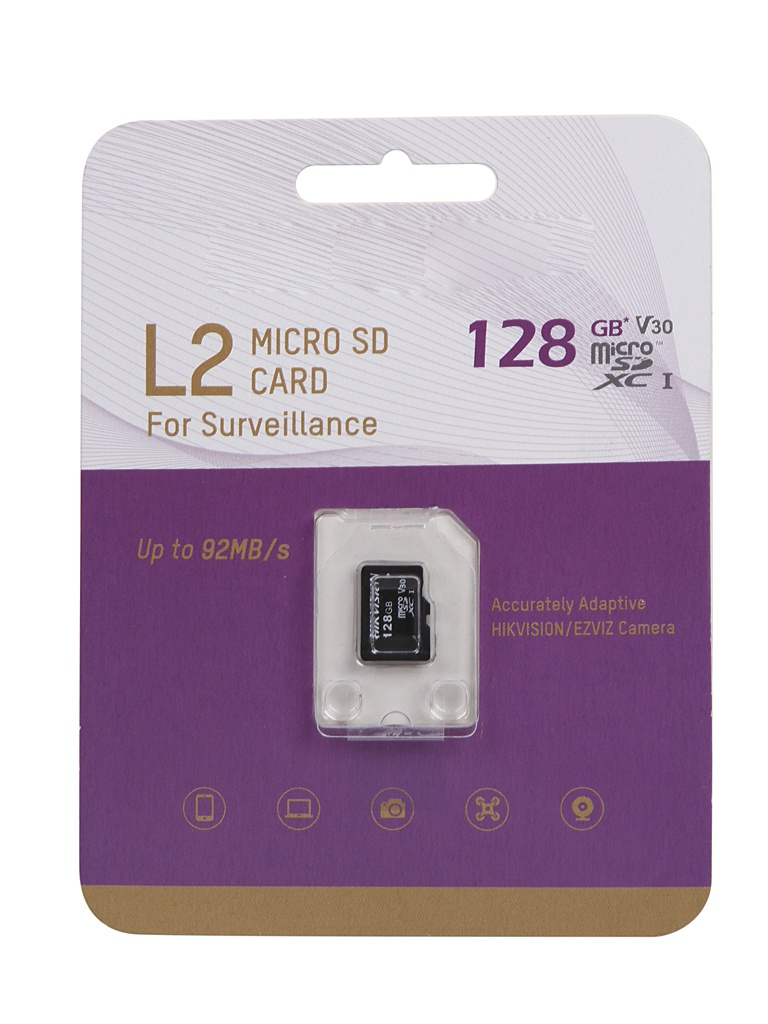Карта памяти 128Gb - HikVision MicroSDXC L2 Class 10 UHS-I V30 TLC HS-TF-L2/128G