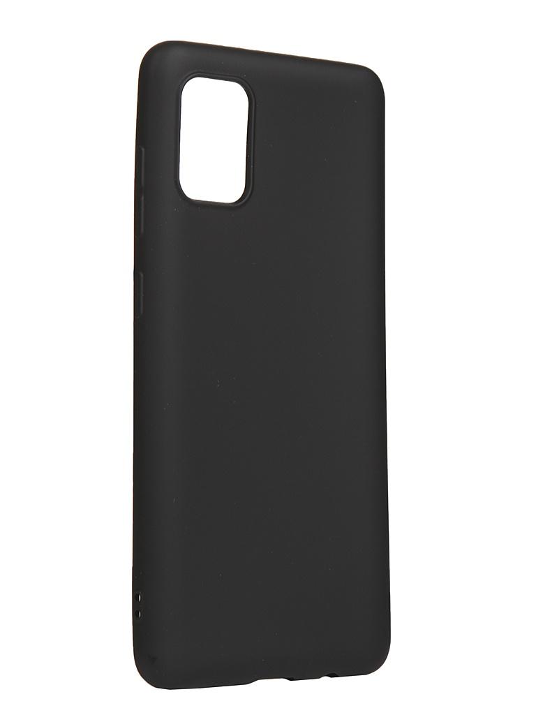 Чехол Antibacterial Case для Samsung Galaxy A51 TPU Ag+ с антибактериальным эффектом 1mm Black AC2071S511K