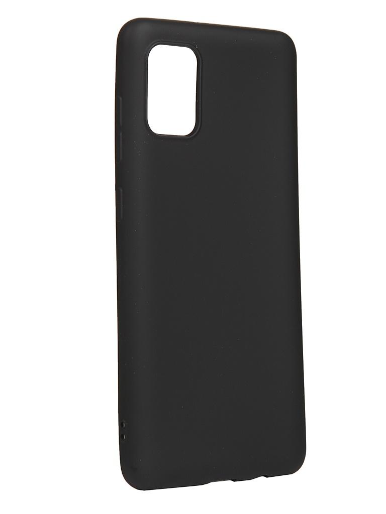 Чехол Antibacterial Case для Samsung Galaxy A71 TPU Ag+ с антибактериальным эффектом 1mm Black AC2071S711K