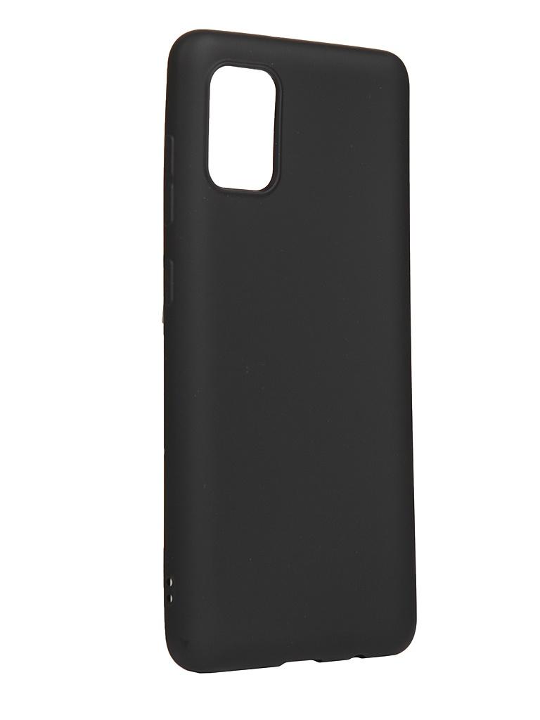 Чехол Antibacterial Case для Samsung Galaxy A31 TPU Ag+ с антибактериальным эффектом 1mm Black AC2071S311K
