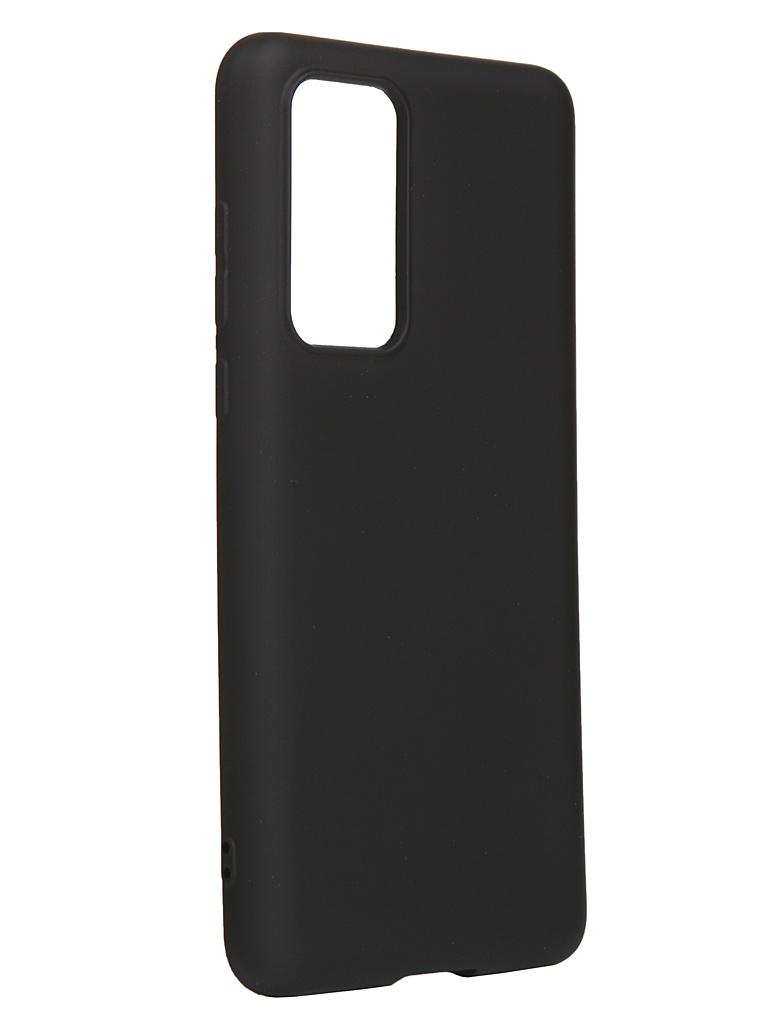 Чехол Antibacterial Case для Huawei P40 TPU Ag+ с антибактериальным эффектом 1mm Black AC2071H281K