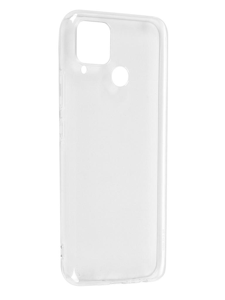 Чехол DF для Realme C15 Silicone Super Slim rmCase-04