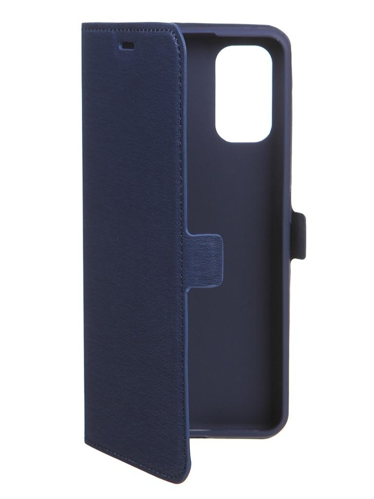 Чехол DF для Realme 7 Blue rmFlip-13