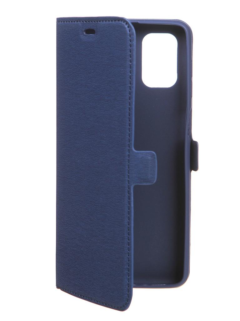 Чехол DF для Realme 7 Pro Blue rmFlip-14