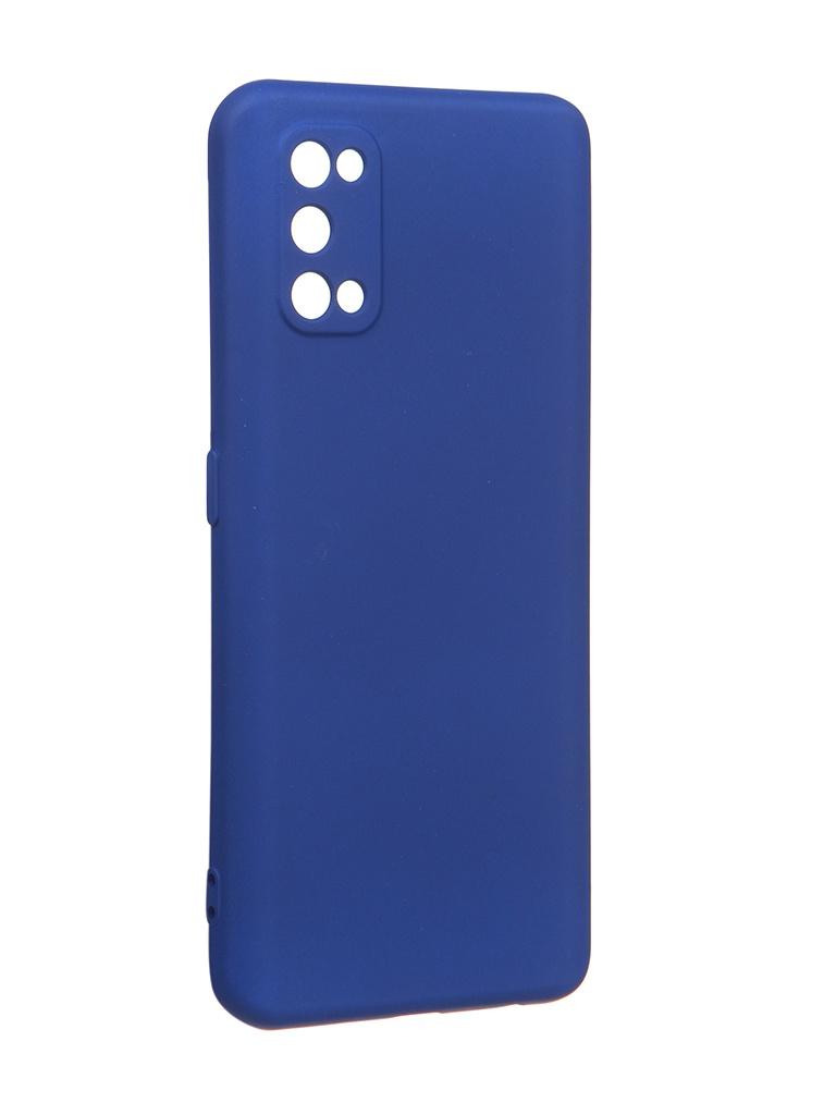 Чехол с микрофиброй DF для Realme 7 Pro Silicone Blue rmOriginal-09