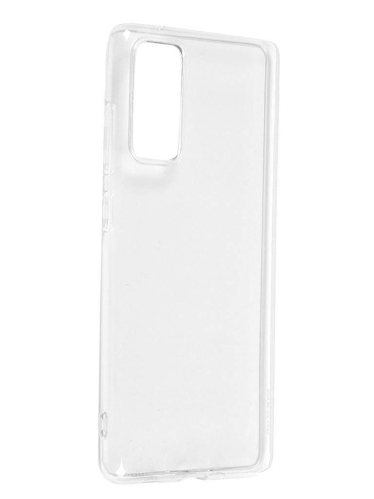 Чехол DF для Samsung Galaxy S20 FE Silicone Super Slim sCase-107