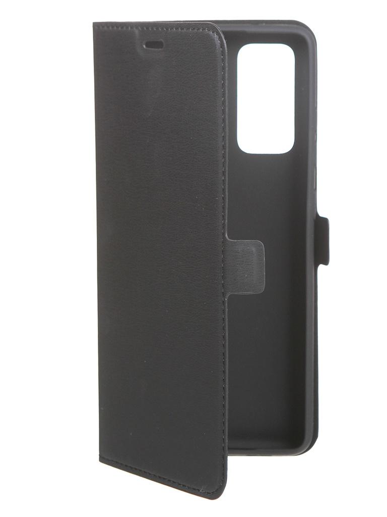 Чехол DF для Samsung Galaxy S20 FE Black sFlip-74