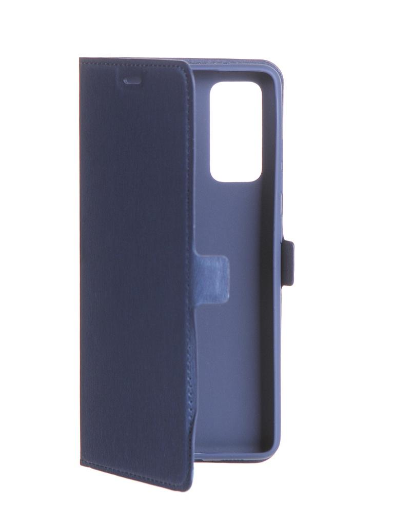 Чехол DF для Samsung Galaxy S20 FE Blue sFlip-74