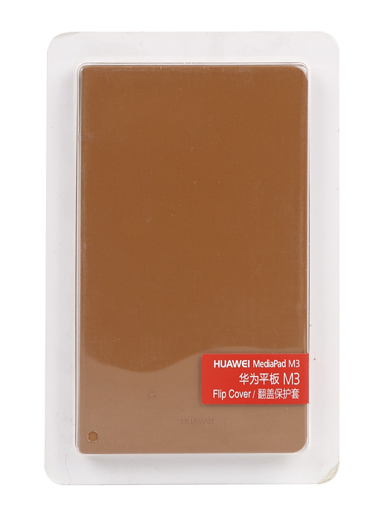 Чехол для Huawei MediaPad M3 Flip Cover Brown