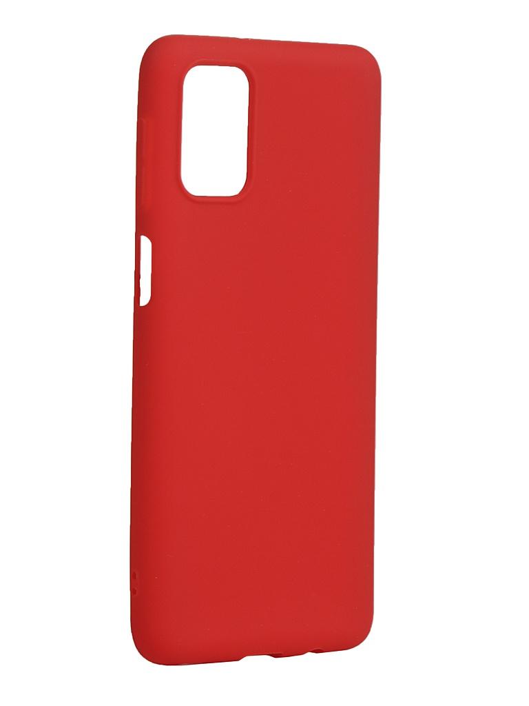 Чехол Zibelino для Samsung Galaxy M31s M317 Soft Matte Red ZSM-SAM-M31S-RED