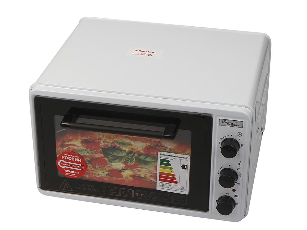 Мини печь Чудо Пекарь ЭДБ-023 White