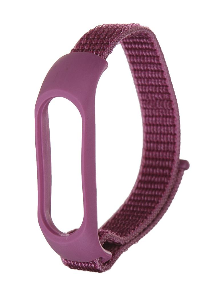 Aксессуар Ремешок Red Line для Xiaomi Mi Band 5 Nylon №16 Lilac УТ000022716