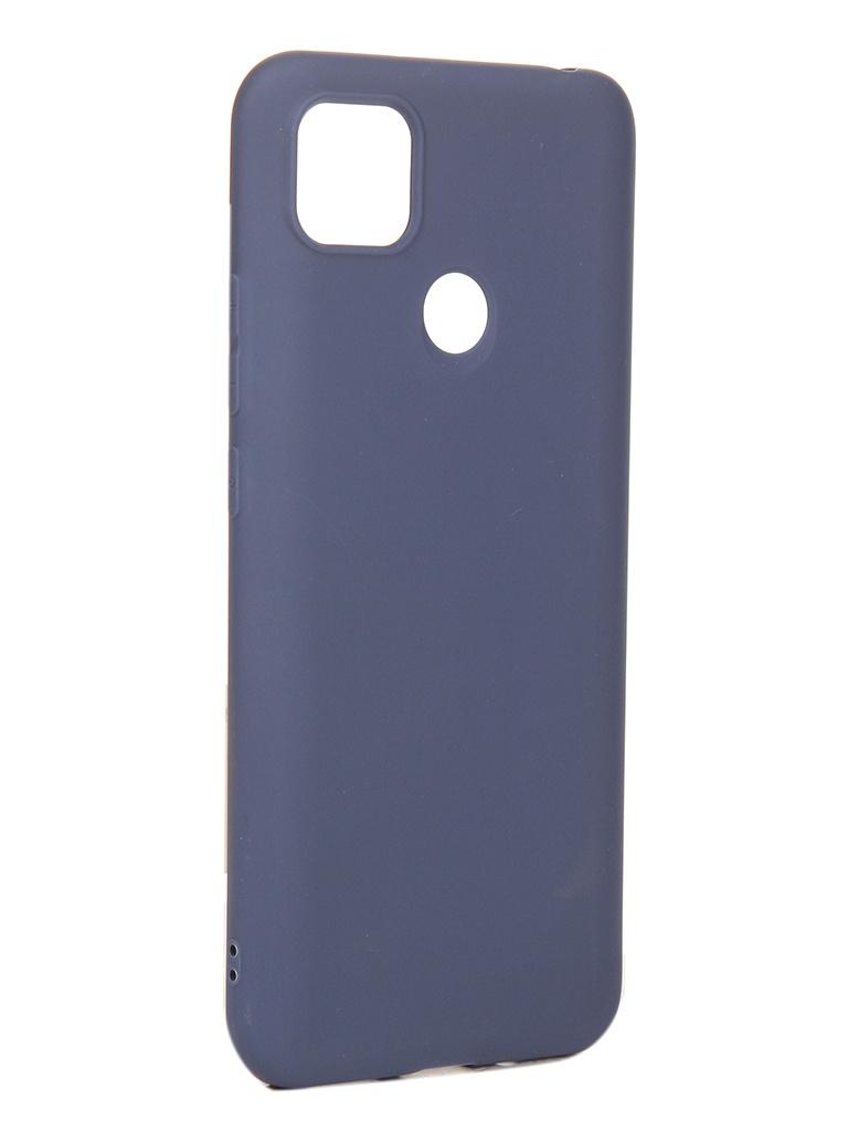 Чехол Red Line для Xiaomi Redmi 9C Ultimate Blue УТ000021978