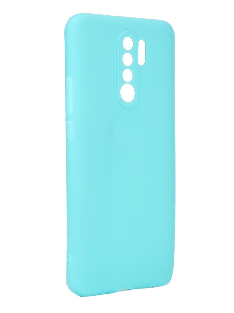 Чехол Red Line для Xiaomi Redmi 9 Ultimate Green УТ000022540