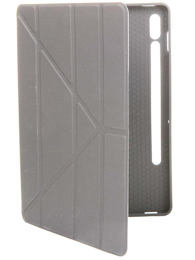 Чехол Red Line для Samsung Galaxy Tab S7 2020 Y Silicone Black УТ000021677